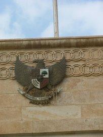 Garuda Pancasilaku