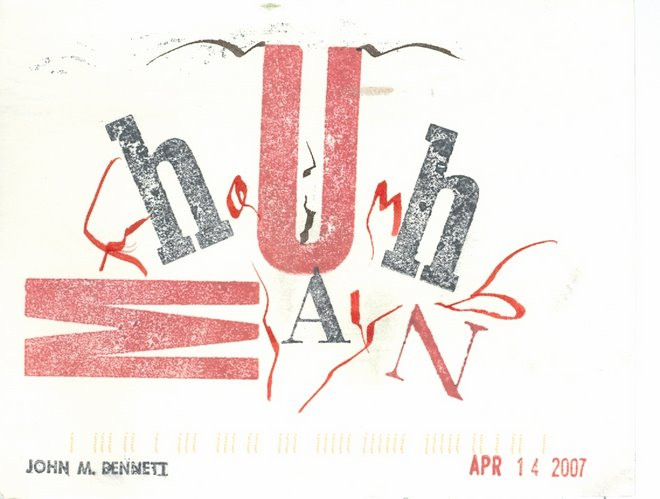 John M. Bennett--Ohio, USA--Rcvd 04/07