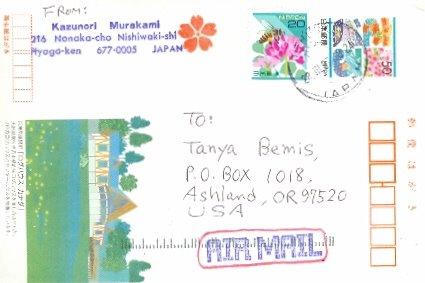 Kazunori Murakami, Rcvd 04/07