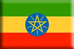 Ethiopian Flag