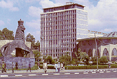 The Lion of Judah @ Commerical Bank of Ethiopia, Addis Ababa