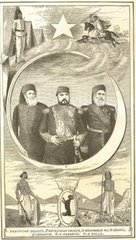 Confederate Generals and Egyptian Pasha