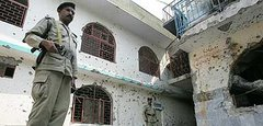The bullet ridden Red Masjid Compound