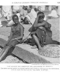 Young African Members of Sacred Feminine