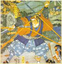 Miyamoto Musashi su Nihon Style