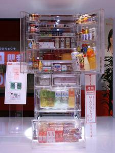 Frigorifero Trasparente su Nihon Style