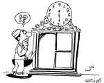 caricatur de EL WATAN