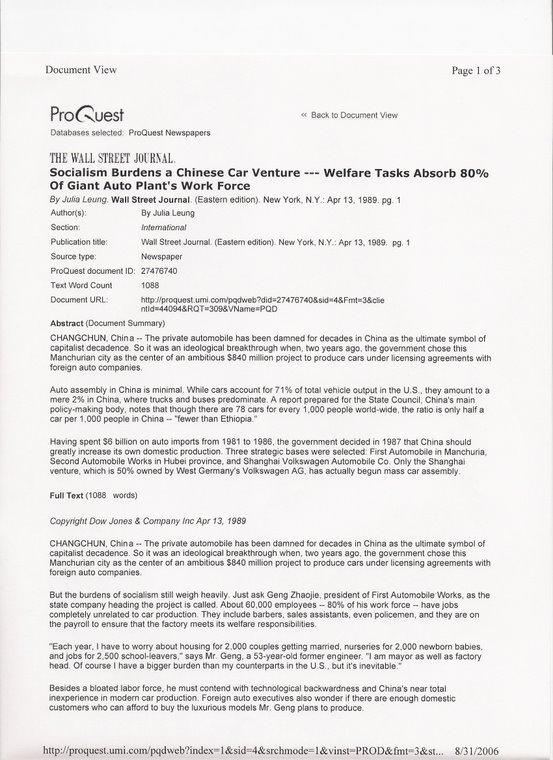 Wall street movie essay questions