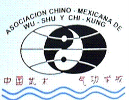 ASOCIACION CHINO MEXICAN DE WU SHU Y CHI KUNG A.C.