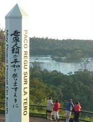 Y-Guazú, Lugar Sagrado de Paz y Poder