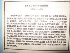 Syed Mahmud