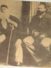 Syed Mahmood with Sir Syed
