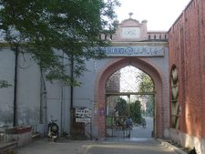 Bab-e-Isahaq