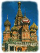 Saint Basils; Moscow