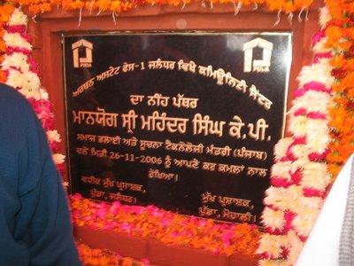 The foundation stone...PUDA-Punjab Urban Development Authority, Jalandhar together with Mohinder Singh Kaypee and others lay the foundation stone of the Urban Estate, Phase-I, Jalandhar's community hall (gopal1035)