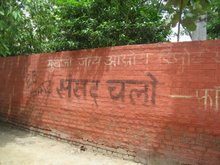 Graffiti in New Delhi