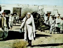 Sri Sadguru Sainath