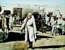 Sri Sadguru Sainath