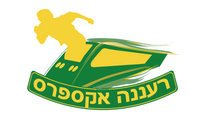 Ra&#39;anana Express