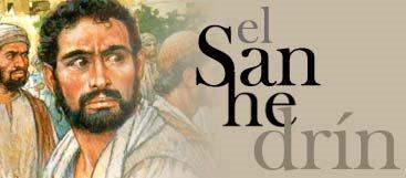 El Sanhedrin