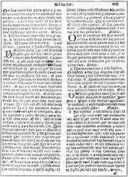 Gjon Buzuku (16th century)-Meshari i Gjon Buzukut