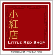 Little Red Shop (Formerly 611 Tau Sar Piah @ Balestier Road)