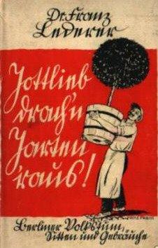 """Buchillustration """"Jottlieb..."""""""