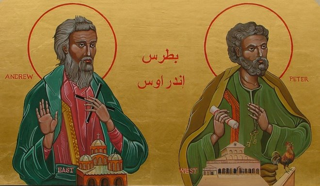St. Peter and St. Andrew