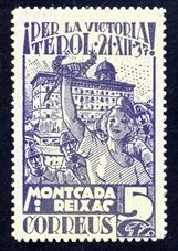SEGELL LOCAL REPUBLICÀ - 1937