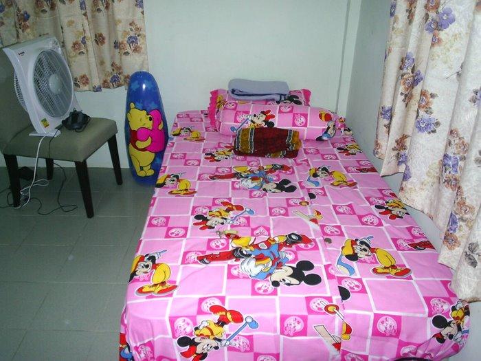 my last room