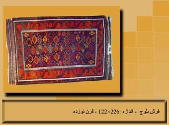 دولة بلوشستان Gse_multipart1366