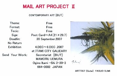 Bertrand Diane, Canada, Passing on other calls for mailart, Posted 06/07