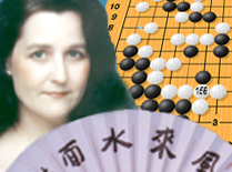 Goddess of Go