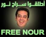 الحرية لسجناء الرأي