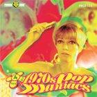 1970 Pop Maniacs