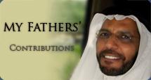 Dr. Basheer Alrashidi