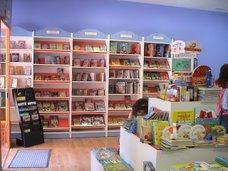 Librería Iuvenis Multimedia