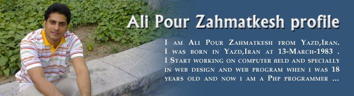 Ali Pour Zahmatkesh profile
