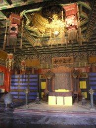 Gugong Palace