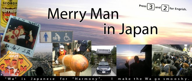 Merry Man