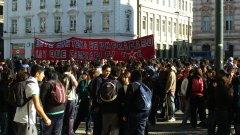 UPE Valparaíso