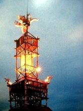 The Tower Aga Khan Award: Samarinda