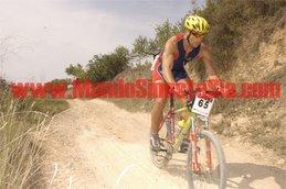 Ironterra RXT 2005
