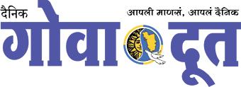 Goa Doot - Goa's Marathi News