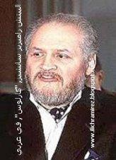 Ilich Ramirez, en lengua árabe