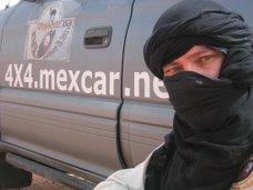Mexcar de Arabia
