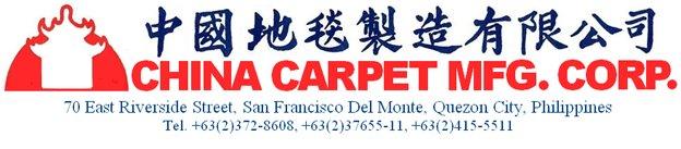 China Carpet Mfg. Corp