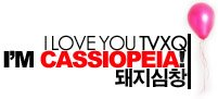 CassioPeia 's world