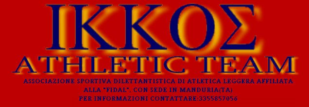 Ikkos Athletic Team
