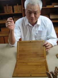 The amazing Chinese Puzzle Box